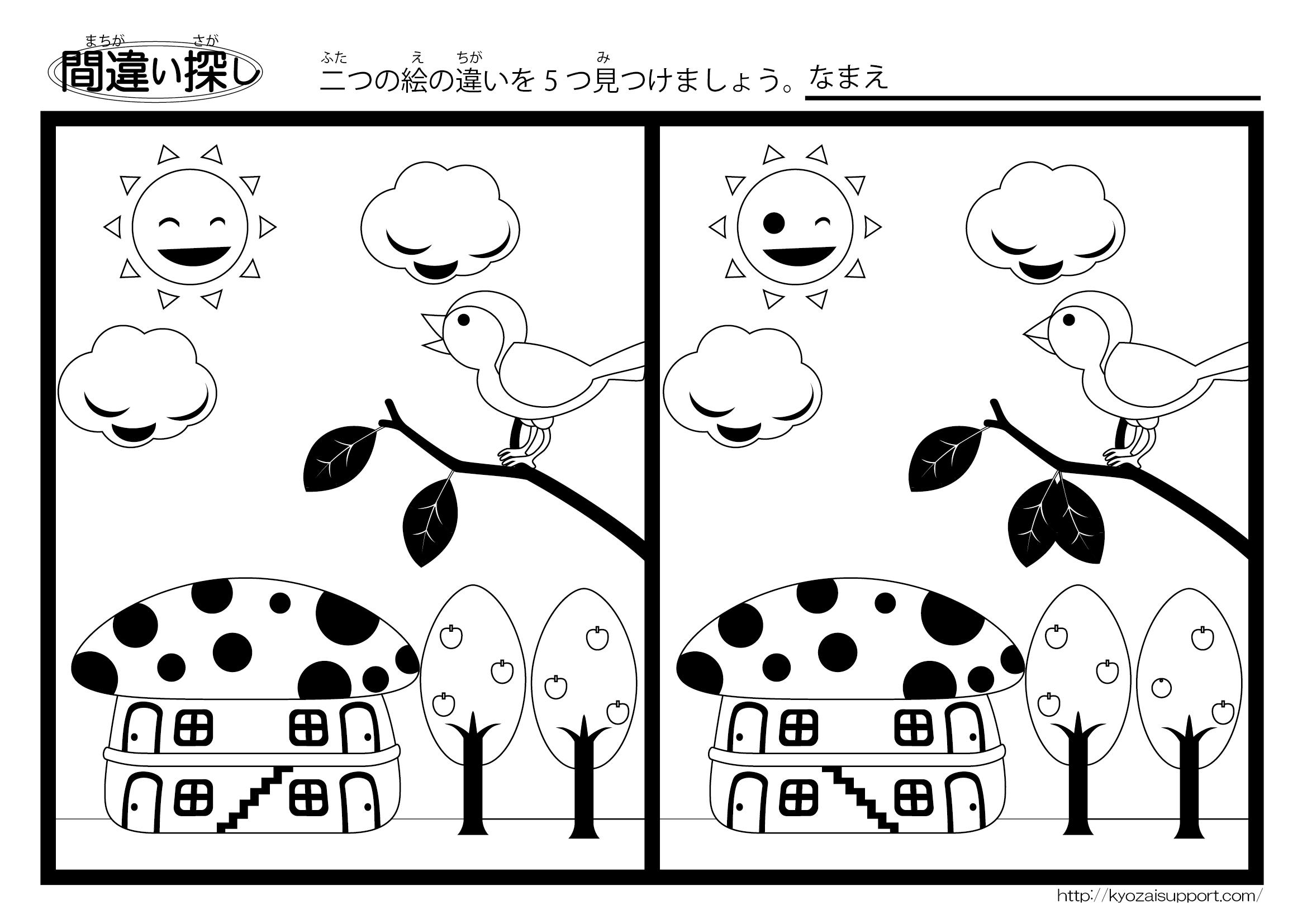 78 : 漢字 勉強 サイト : 漢字
