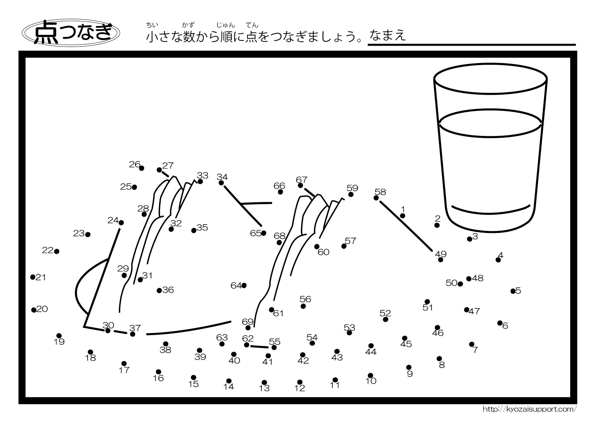 pdf 印刷 セル 色